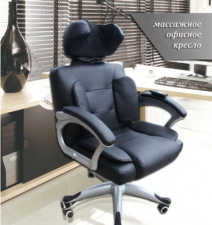 кресло PC 800