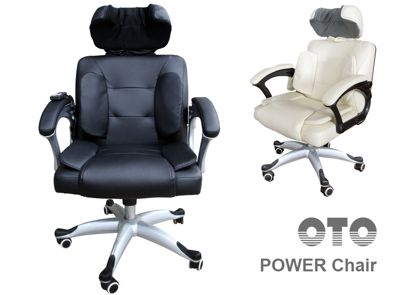 oto power chair pc 800