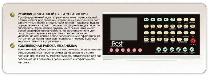 irest sl a28 1