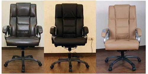 oto chair plus